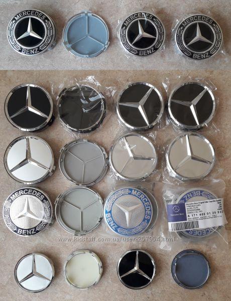 Колпачки заглушки для дисков Mersedes Мерседес