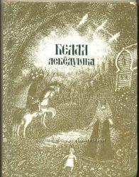 Детская литература 70-80х годов