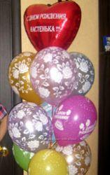 Доставка воздушных шариков Киев