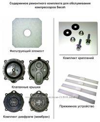 Ремонт компрессоров Secoh