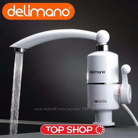 Проточный нагреватель водонагреватель Делимано Delimano електро кран