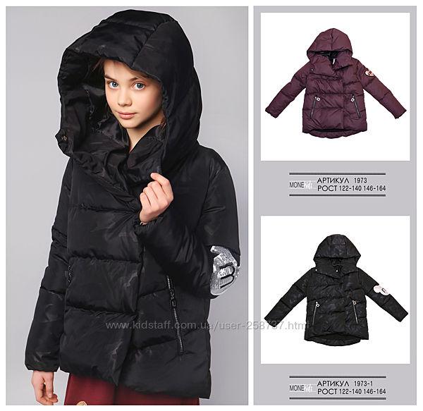 Куртка зимняя, пуховик ТМ Моне р. 122, 134, 146, 158