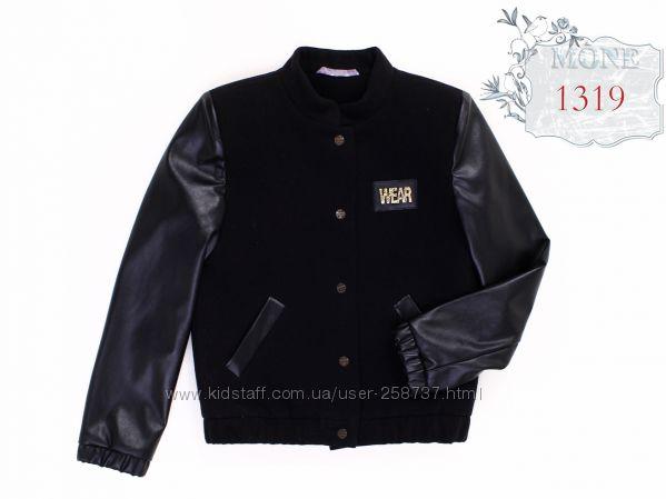 Скидка, школьный бомбер ТМ Моне - отличная альтернатива пиджаку р. 128