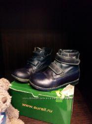 ортопедические ботинки  ECOBY