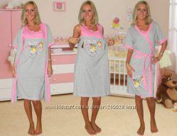 Комплект для кормления ночная сорочка и халат