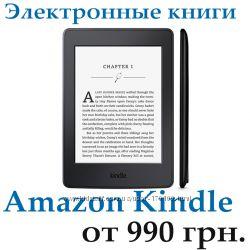 Электронные книги Amazon Kindle E-ink  из США, новые и бу. Акция