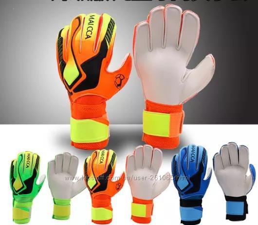 Перчатки вратаря профессиональные детские и взрослые