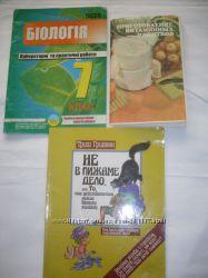 детские книжки и другие за Вашу цену