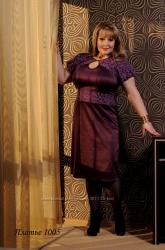 Платья больших размеров до 56 размера