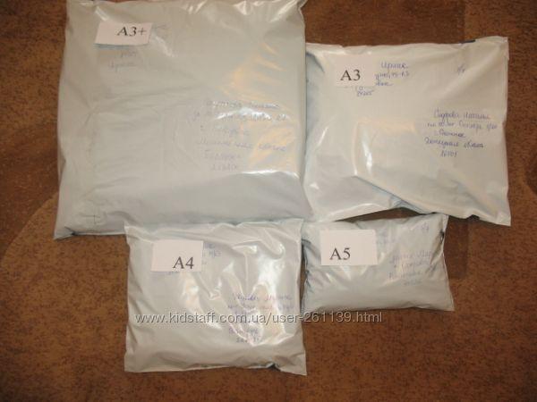 Супер предложение для продаж -упаковочные курьерские пакеты в наличии