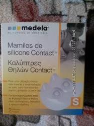 Накладки  для кормления Medela Contact