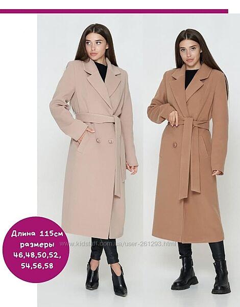 Пальто длинное 115см, фабричное, кашемировое, м 212
