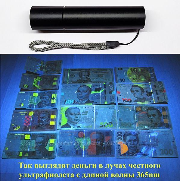 УФ фонарик UV 365nm детектор валют, встроенные аккум, зарядное, ст. Вуда