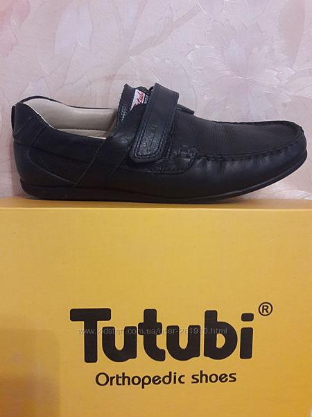 Кожаные туфли Tutubi 37размер.
