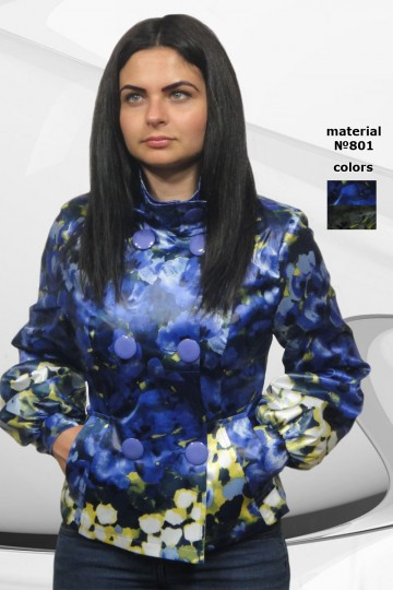 Новая обалденная модная ветровка 42-44 размера