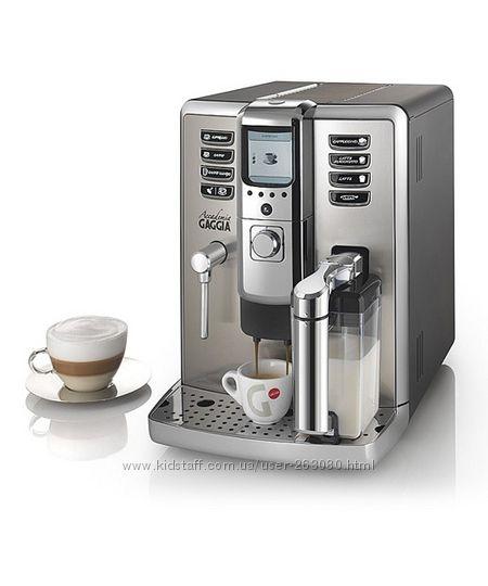 Gaggia Accademia - супер автоматическая премиум кофемашина