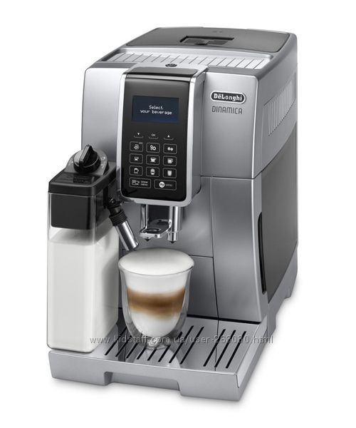 DeLonghi Dinamica Ecam 350. 75. S - супер кофемашина
