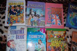 Школьные учебники геометрия английский