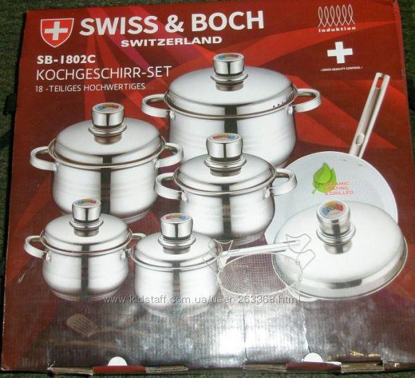 Набор посуды, 18 предметов, кастрюли, сковорода, сотейник, сито, подставки