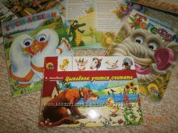 Первые книги малышам