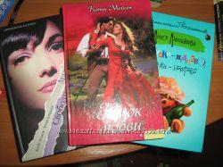 Книги, детективы, романы о любви