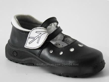 Туфли Флоаре  Кожа узкая ножка