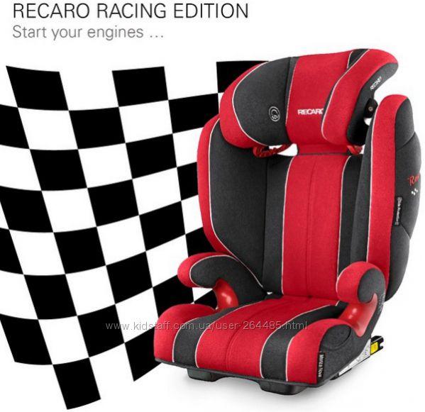 Акция - Автокресло RECARO Monza Nova 2 Racing Edition