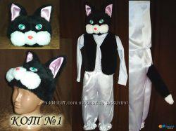 Прокат костюм кот кота волк лев медведь мишки ведмідь умка Позняки Осокорки