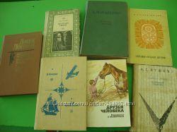Распродажа книг