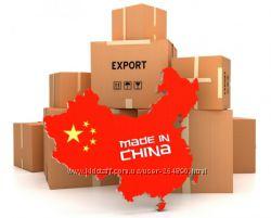 Поиск поставщиков и заводов в Китае, доставка образцов из Китая