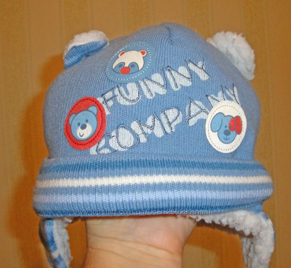 Зимние и демисезонные шапки после моего сына от 20ти грн. или 150грн за все