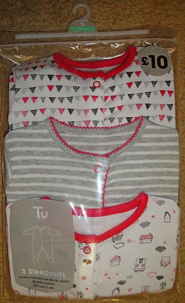 Комплект человечков для девочки 3шт в упаковке TU Англия