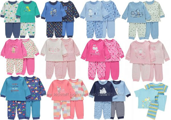 Огромный выбор красочных пижамок для деток George Англия