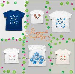 Летние футболочки от ТМ Модный карапуз