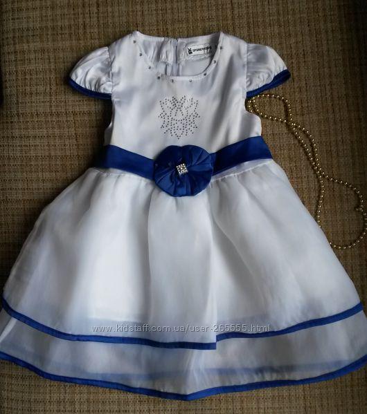 Очень красивое, нарядное платье. Можно на выпуск. Рост 110
