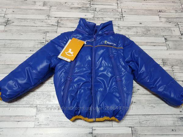 Класснющая куртка-жилетка Goldy р. 98-110