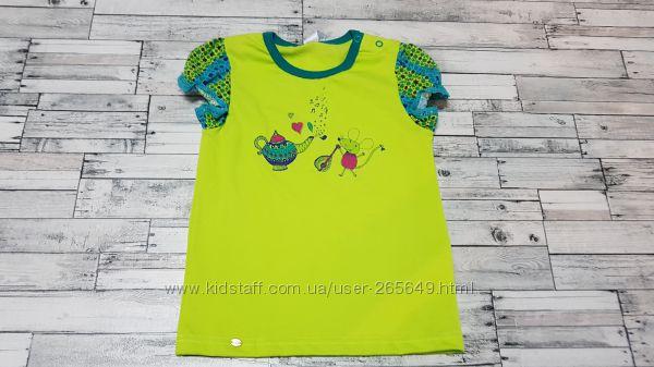Красивенькие футболочки Smil р. 80-98