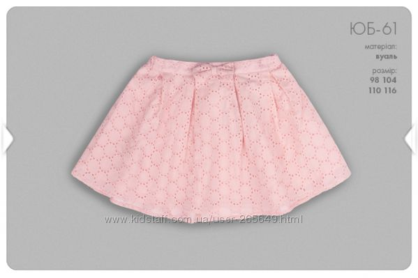 Очень классная юбочка Бемби р. 98-116