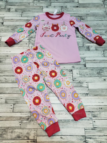 Красивенькая пижамка Smil р. 92-122