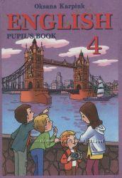 Учебник англ языка 4 класс
