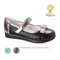 Туфельки для девочки ТМ Tom. m