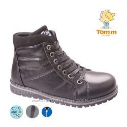 Ботинки для мальчика ТМ Tom. m