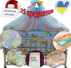 Детская кроватка с постельным бельем и матрасиком, 25 предметов