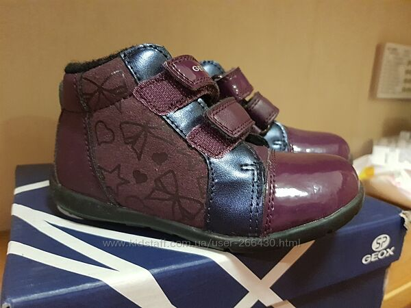 Ботиночки Geox