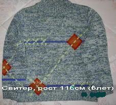 Свитер для мальчика Sela, рост 116-122см