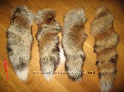 хвосты лисы, чернобурки, кусочки меха лисы, песца, опушка, нутрии