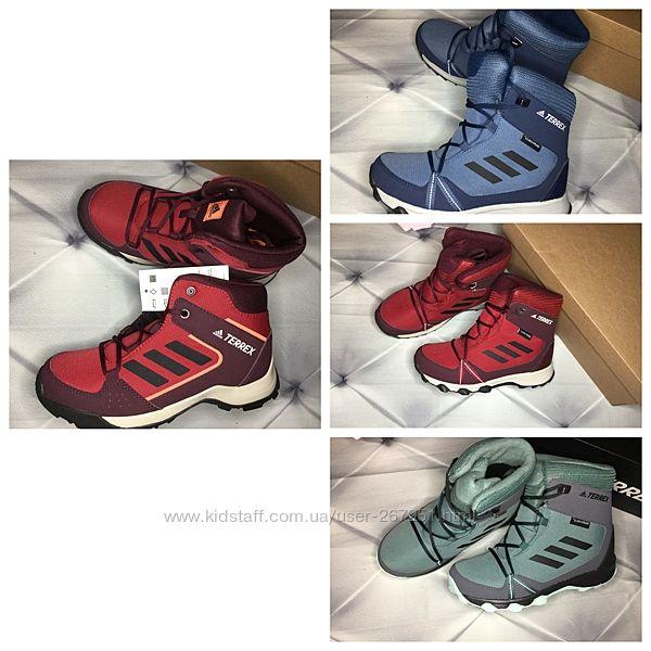Ботинки Adidas Terrex Оригинал США