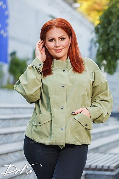 Куртка ветровка ткань парка