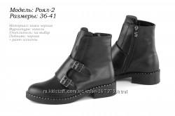Ботинки деми Роял 37 размер в наличии Распродажа