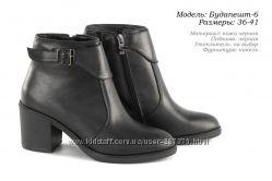 Ботинки деми Будапешт 36, 40 размер в наличии